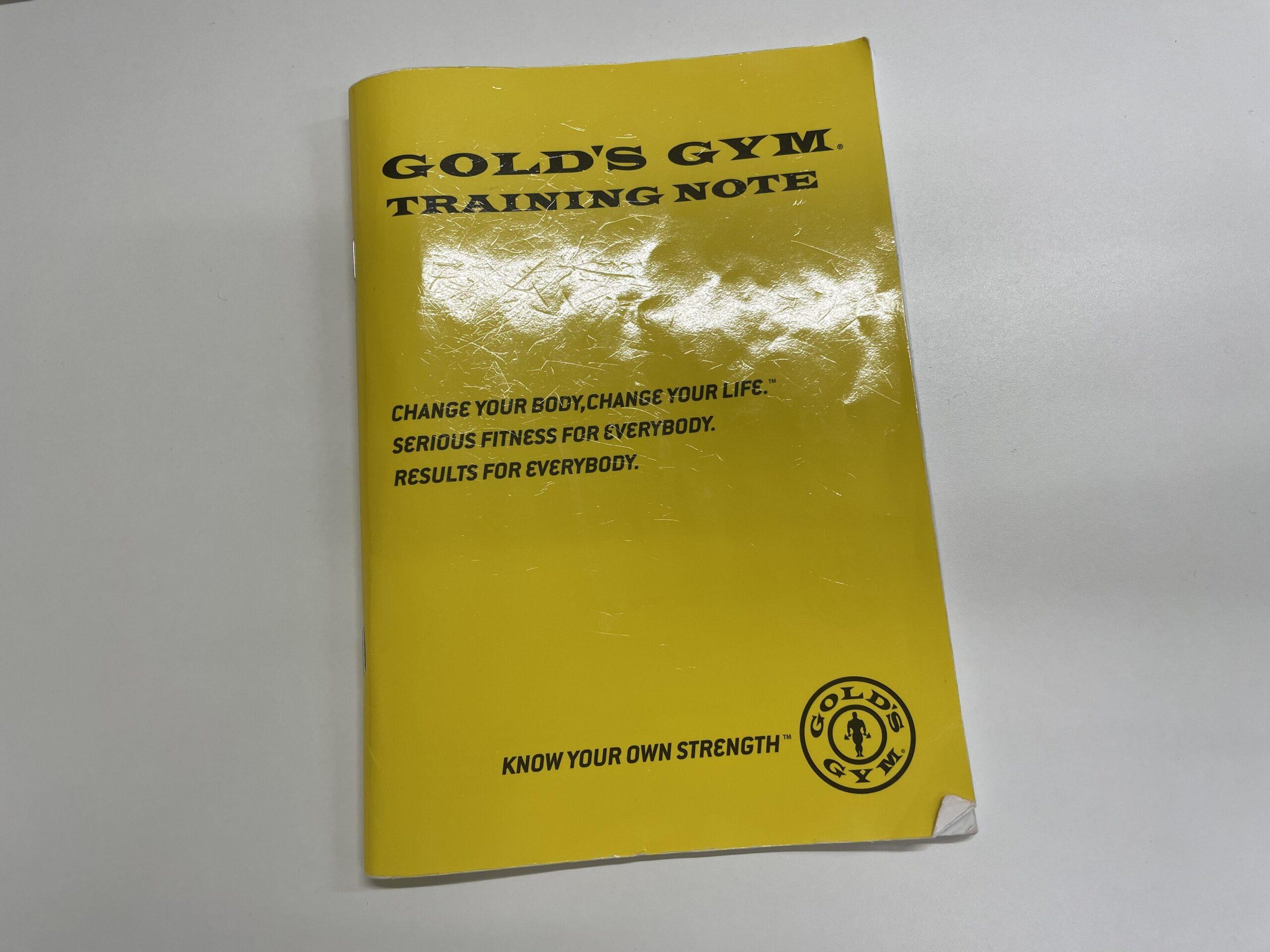 ゴールドジムのトレーニングノート